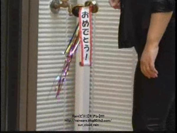 jungjihoonhappybirthday20086253.jpg