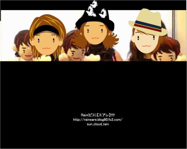 jungjihoonhappybirthday20086255.jpg
