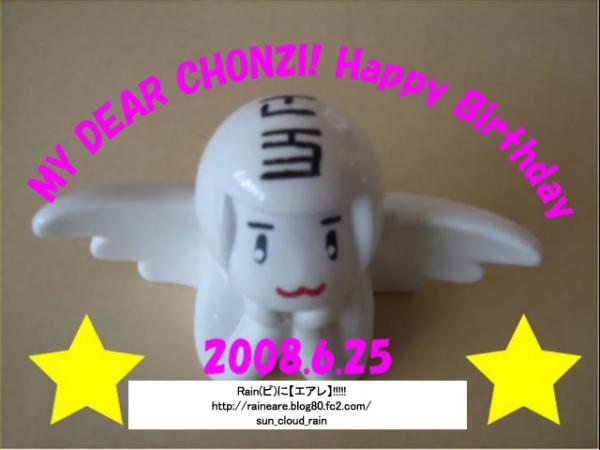 jungjihoonhappybirthday200.jpg