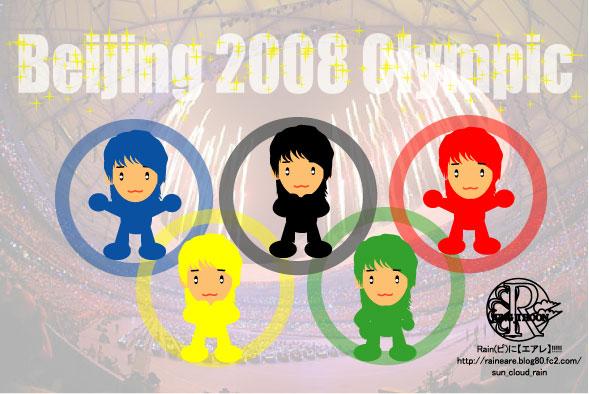 olympic5.jpg