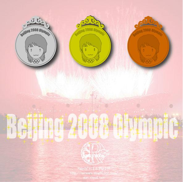 olympic55.jpg