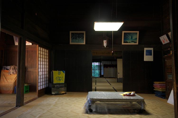 豊根村 熊谷家