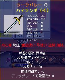image_神ランダ