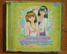 06春夏CD