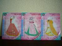 新カード♪