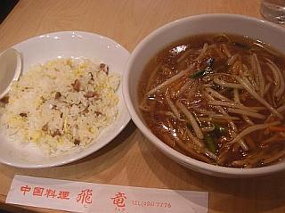 hiryuu_06.jpg