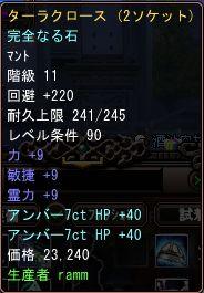 2009-07-07 01-38-02