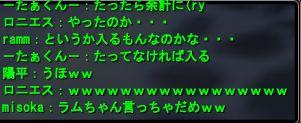 2009-07-19 22-59-47