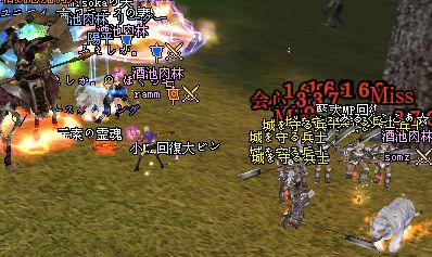 2009-08-01 23-27-01