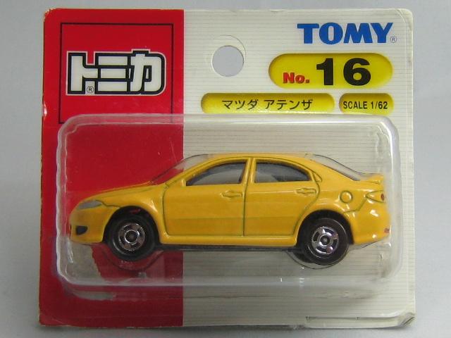 tm016-4_200210190.jpg