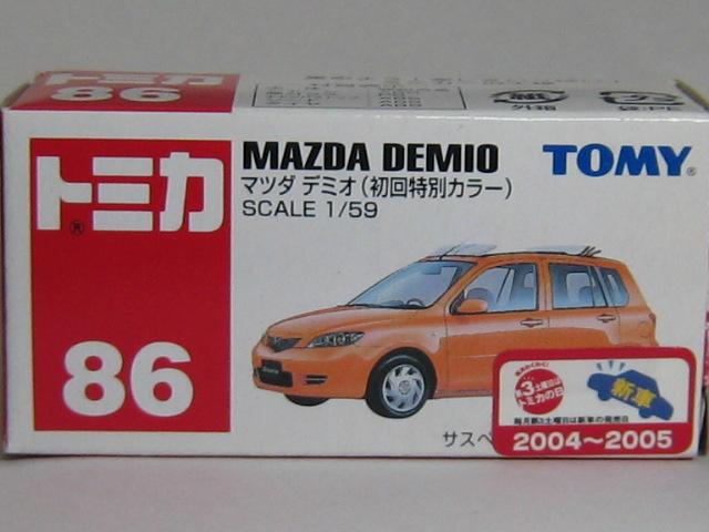 tm086-4_200406190.jpg