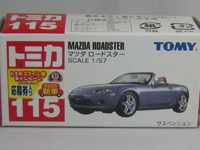 tm115-3_200601210.jpg