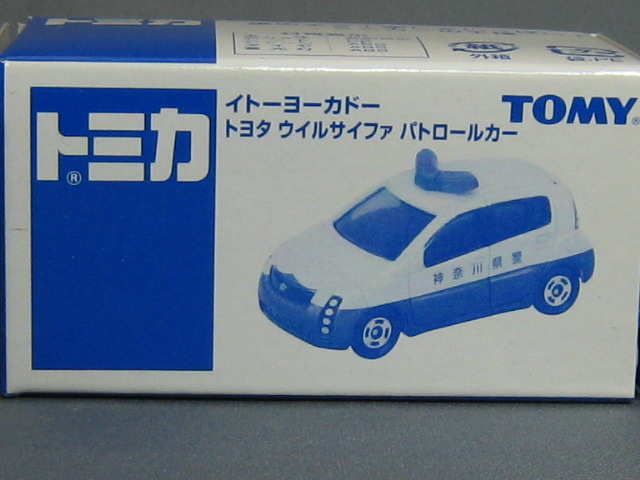 tmito088-3_200402070.jpg
