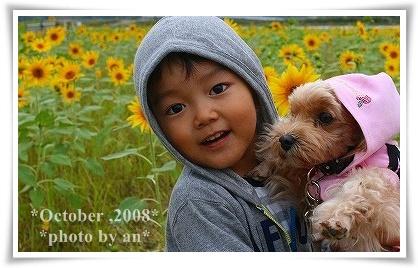 20081022_1501.jpg