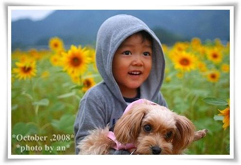 20081022_1508.jpg