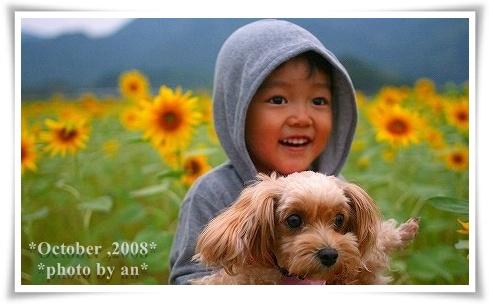 20081022_1509.jpg