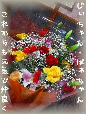 12.12花束