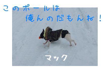 1.12マック3