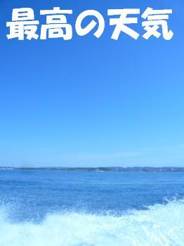 10.1海2
