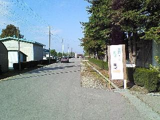 20061105114003.jpg