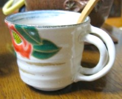 cup11.jpg