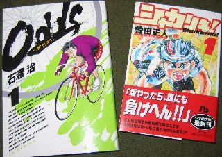 manga11111.jpg