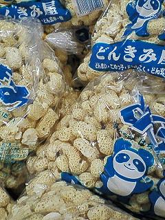 hanekimi