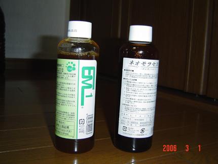 EM1号、糖蜜