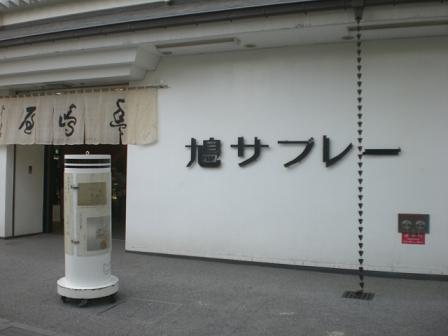 CIMG6989.jpg
