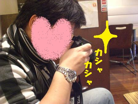 CIMG7884.jpg