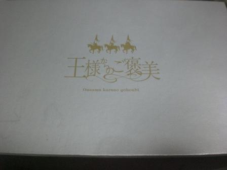 CIMG7990_20081207210852.jpg