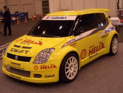 20061120200855.jpg