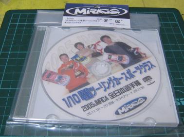 0512_DVD.jpg