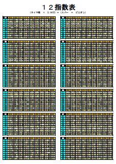 1122_12.jpg