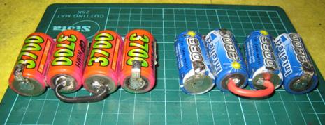 1204_battery.jpg