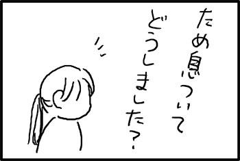 080921-1.jpg