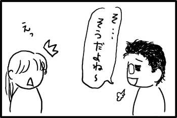 080921-4.jpg