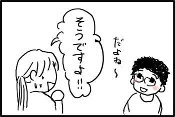 080921-7.jpg