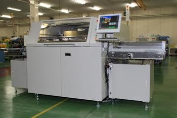 TSP-2000.jpg