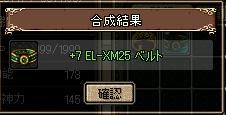 el7.jpg