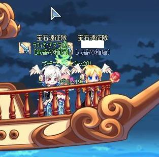 海賊船特攻