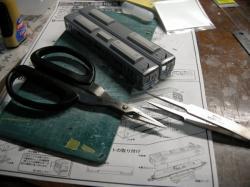 活躍した工具