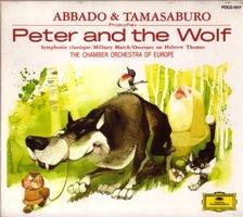プロコ ピーターと狼 アバド盤