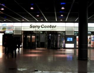 ベルリン。ソニーセンター
