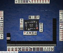 tenhou090620_1.jpg