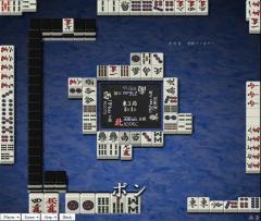 tenhou090620_4.jpg