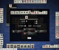 tenhou090620_5.jpg