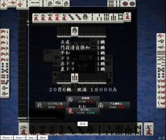 tenhou090628_4.jpg