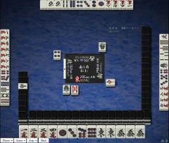 tenhou090628_8.jpg