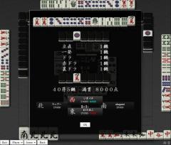 tenhou090717_5.jpg